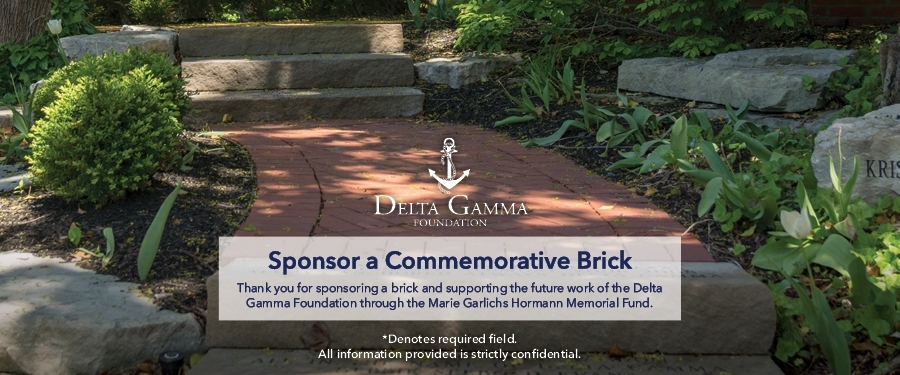 Brick Order Form